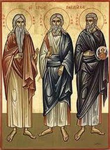 Los profetas y la misericordia de Dios - Almudi.org