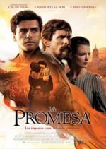 La promesa 2017